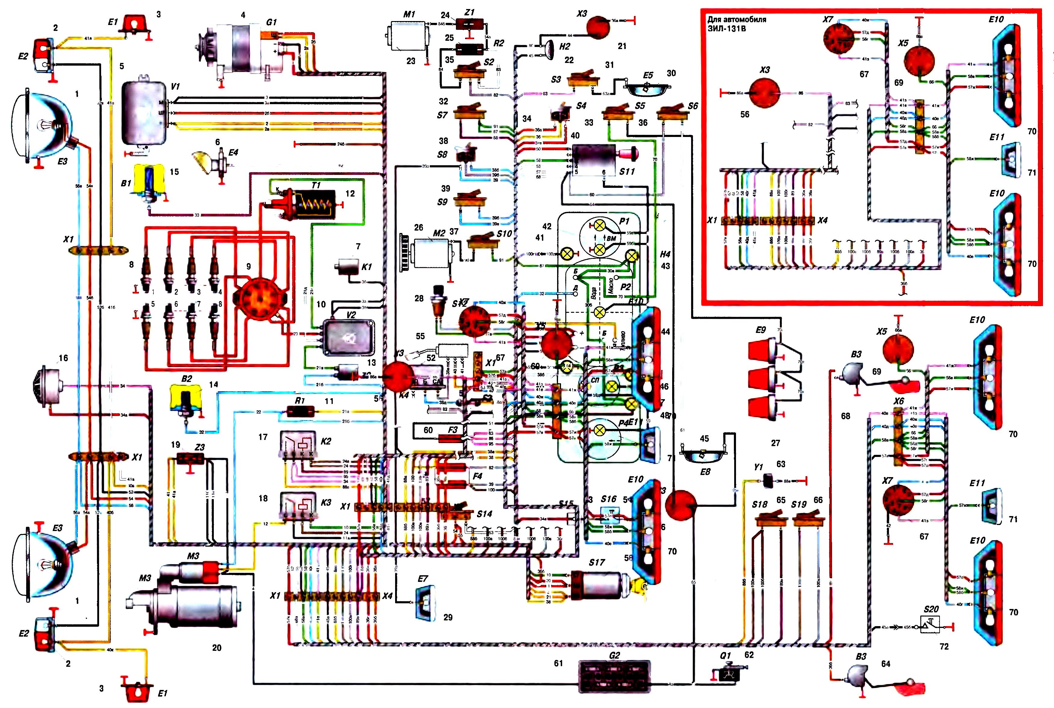 Схема электрооборудования камаз цветная фото 936